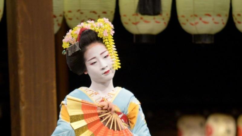 Apprentice Geisha Dedication Dance