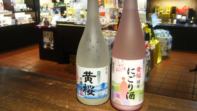 濁酒  | 吟釀生酒