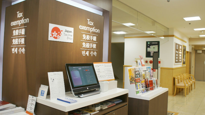 Customer service for foreign tourist