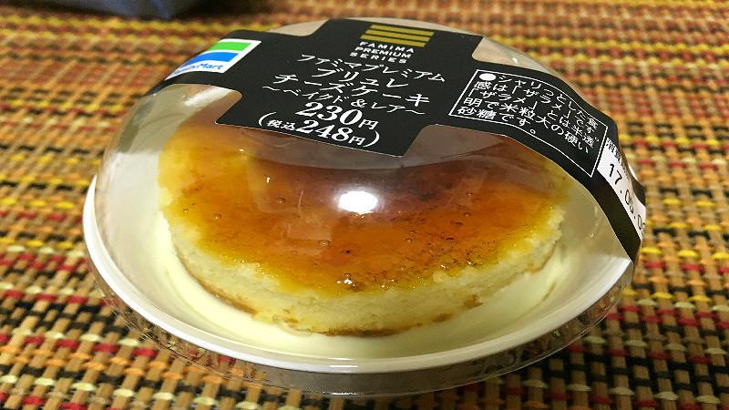全家嚴選起士蛋糕布蕾