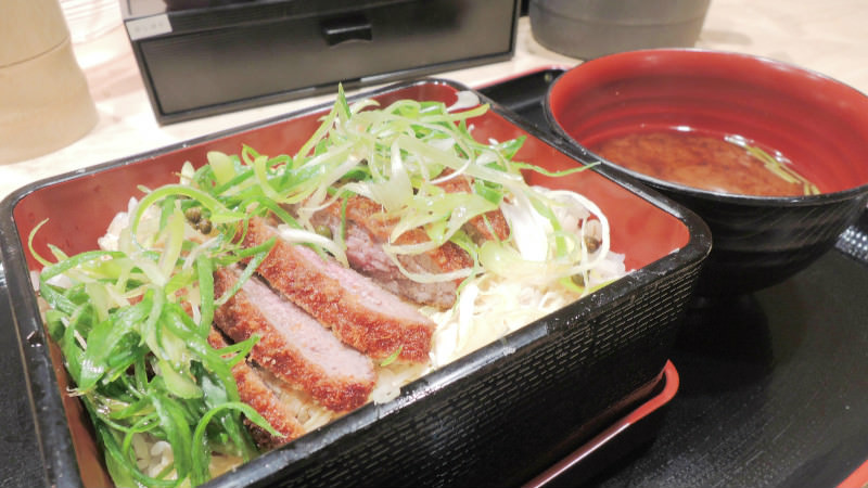 Kyoto Style Beef Cutlet on Rice