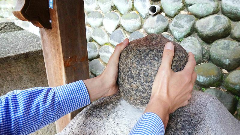 Lift An Omokaru Stone