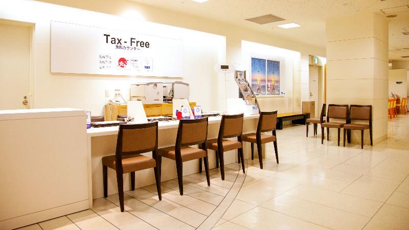 Tax refund counter
