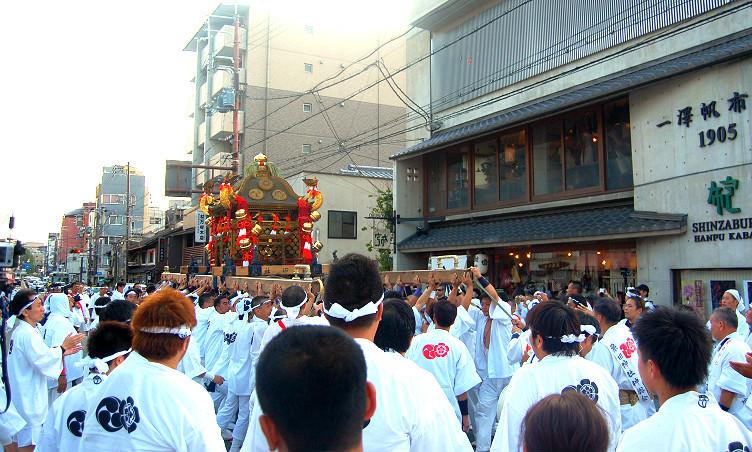 Shinkosai Festival