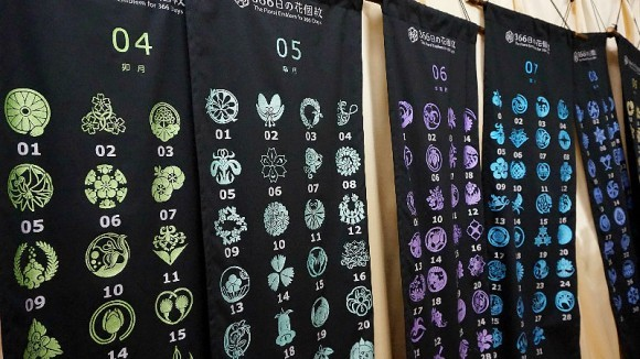 Many Emblem Symbols Samples are on Display in the Workshop