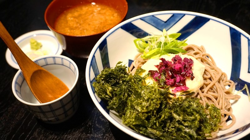 Vegetarian dipping soup Soba