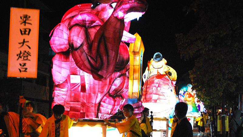 Awata huge lanterns (Awata daitourou)