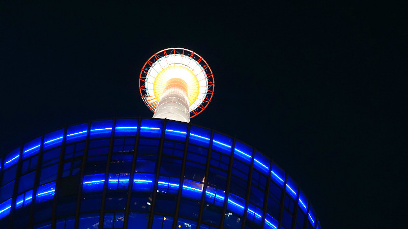 Look at the illuminated Kyoto Tower