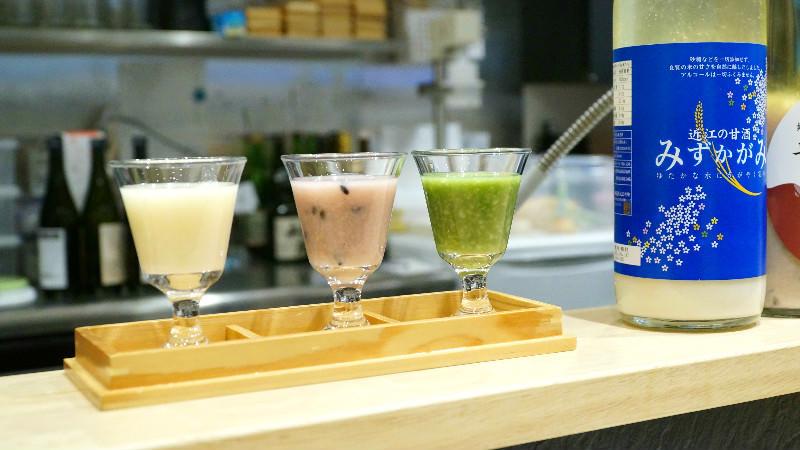 Amazake tasting set