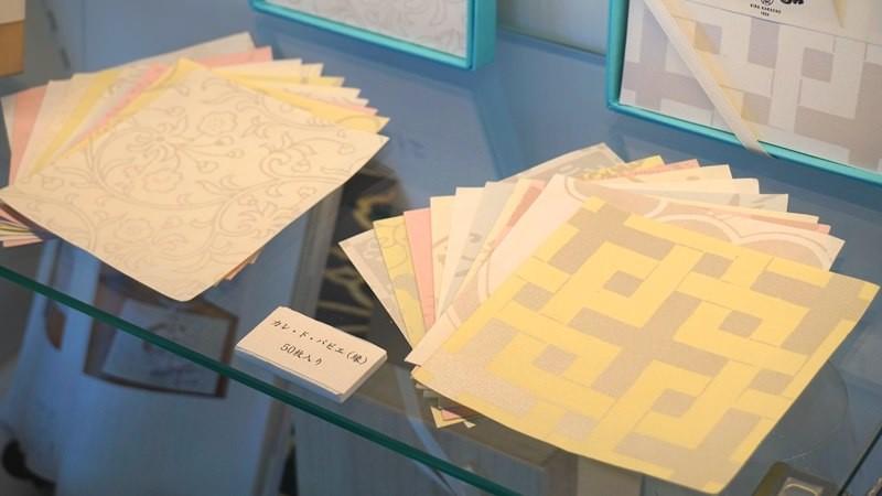 Carré de papier(縁)(10種,每種 5 種顏色;50張)