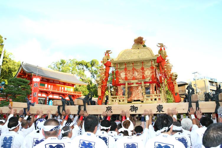Shinkosai