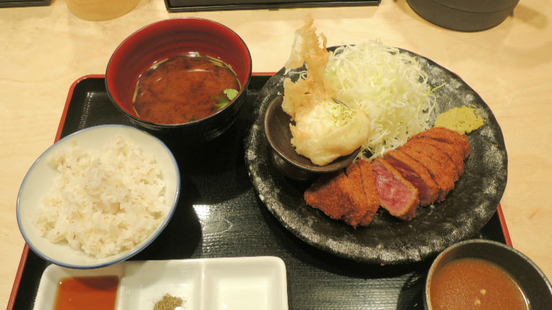 Fried Sirloin Cutlet Kyotama ZEN