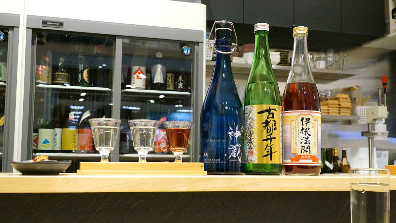 Kyoto tasting set