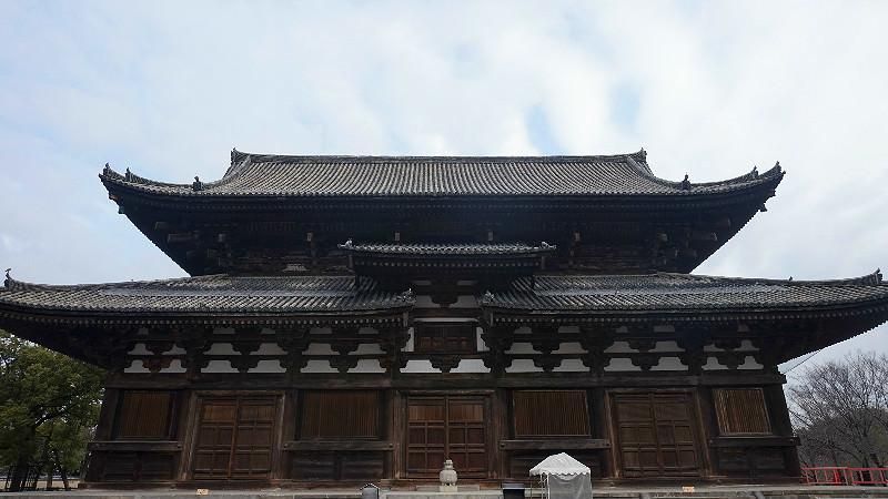 The Kondo Hall