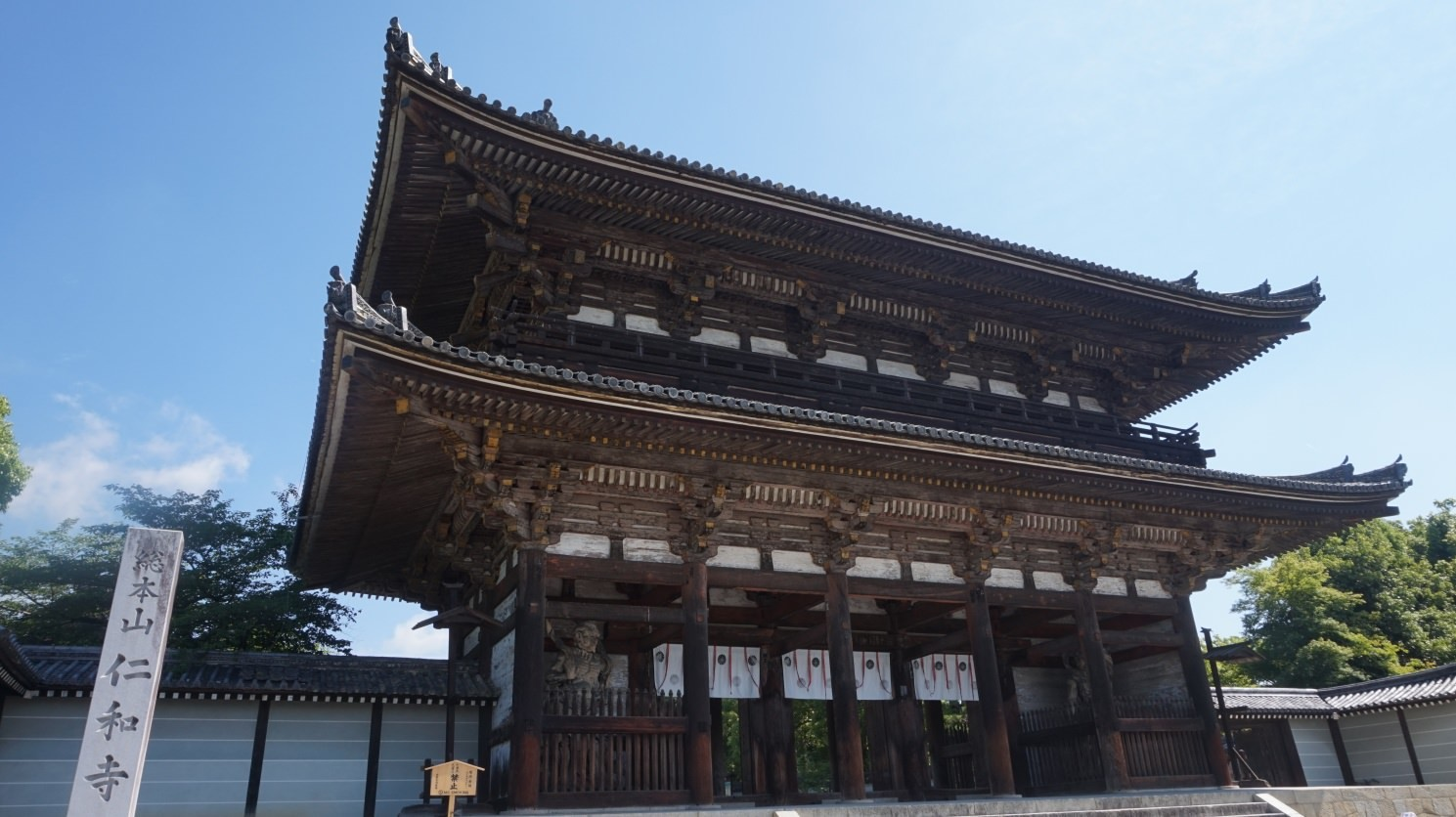 Ninna-ji Temple is a World Heritage Site deeply related with the Imperial Family that you have to visit when in Kyoto