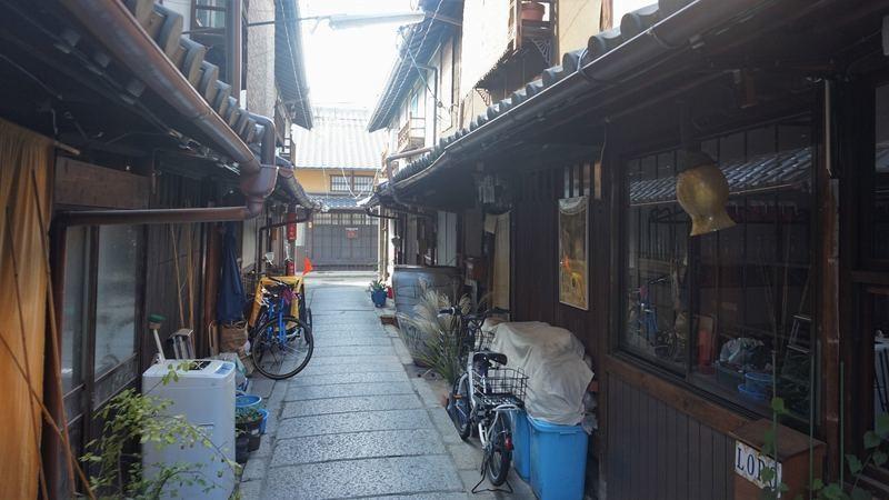 Nishijin District