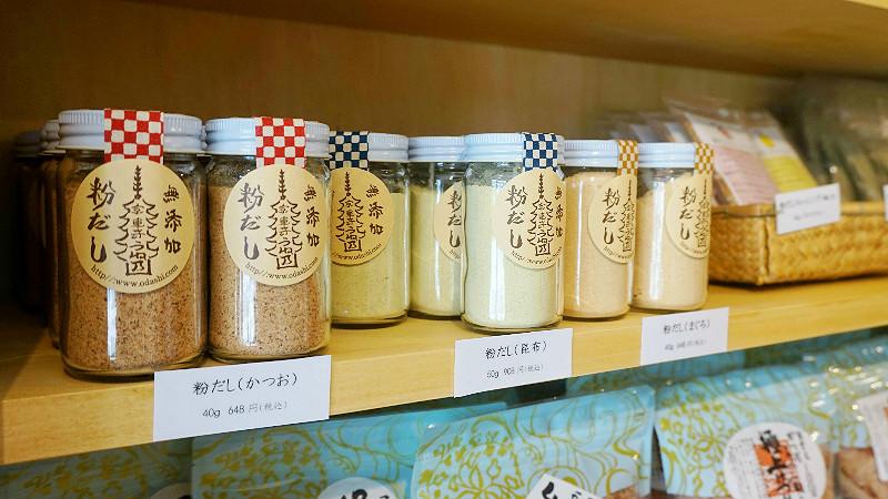 日式高湯粉