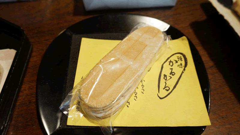 かるかる(Karukaru)