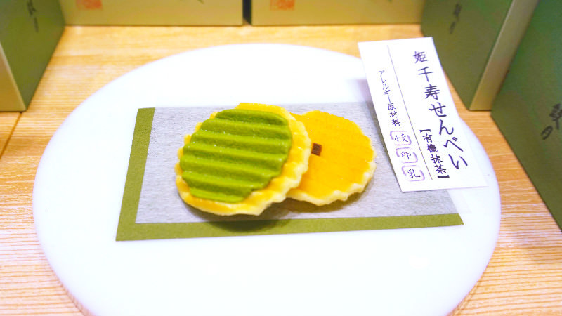 Kogetsu The CUBE