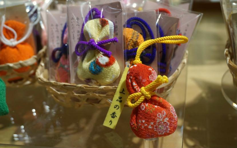 Taga-Sode Fukube (traditional sachets)