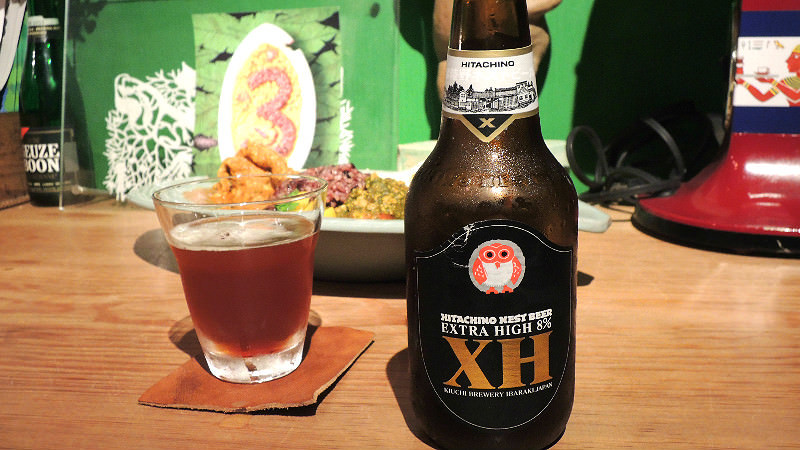 Beer that goes well with curry
