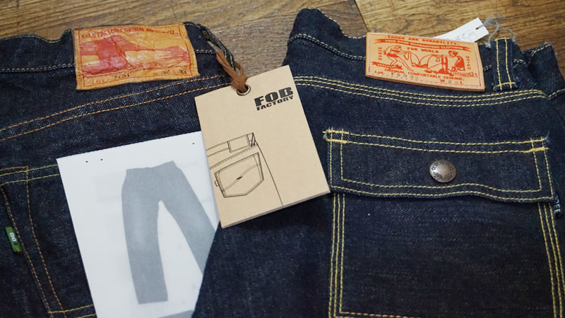 Jeans(Made in Japan)