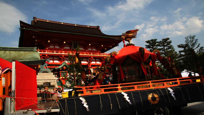Kanko festival