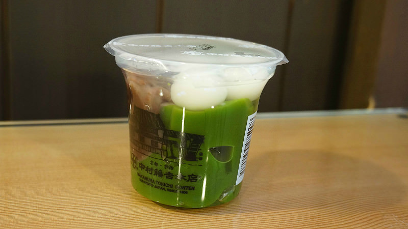 Tea jelly (Matcha)