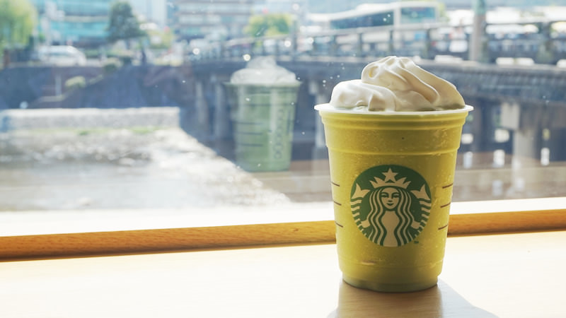 Matcha Frappuccino Blended Cream