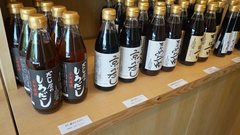 日式高湯販售區