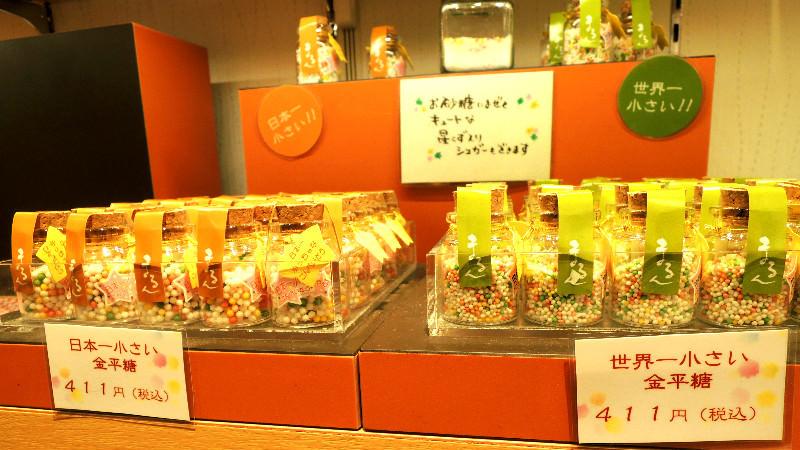 日本最小及世界最小的金平糖