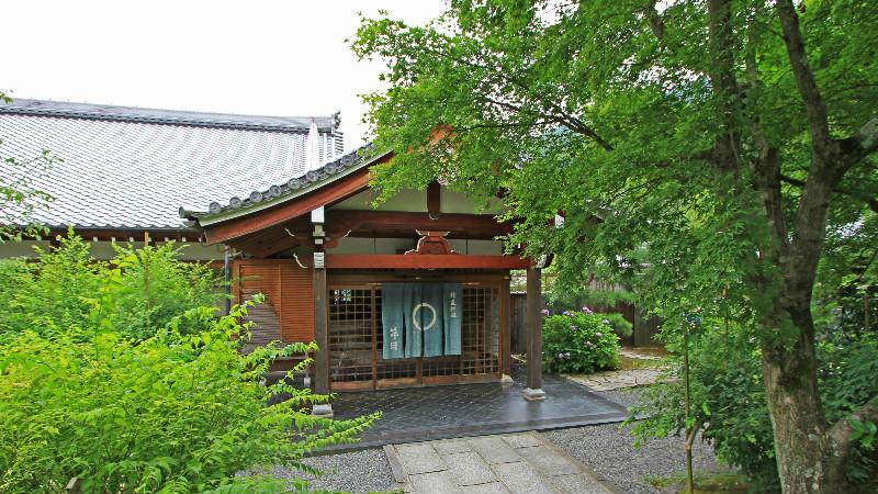 Enjoy Zen Vegetarian Cuisine (Shōjin ryōri) At The Ryūmontei Restaurant