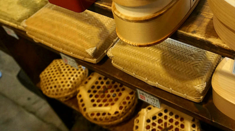 Weaved Bamboo Boxes