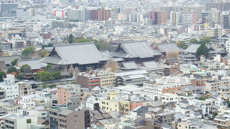 The City Of Kyoto (from the tower)