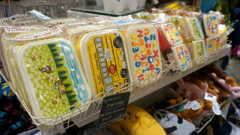 GLADEE lunch boxes