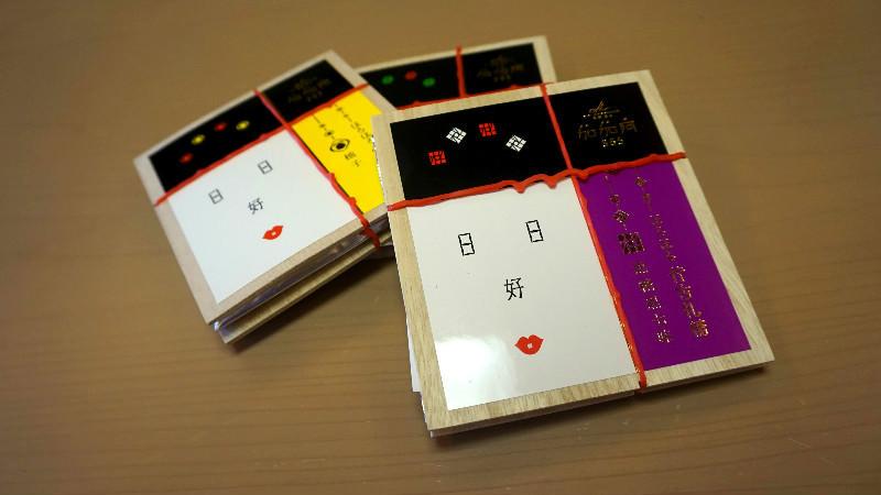 Horohoro 日日好巧克力