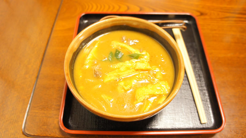 Special Curry Udon