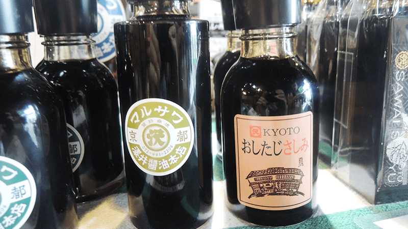 Soy-sauce for sushi sasimi