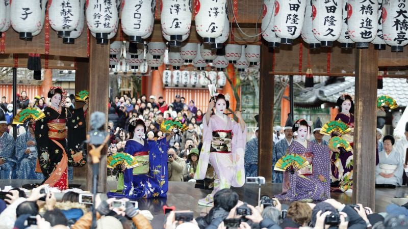 A Dance Offering by the Maiko and Geiko of Gion Higashi Kabukai Geisha House