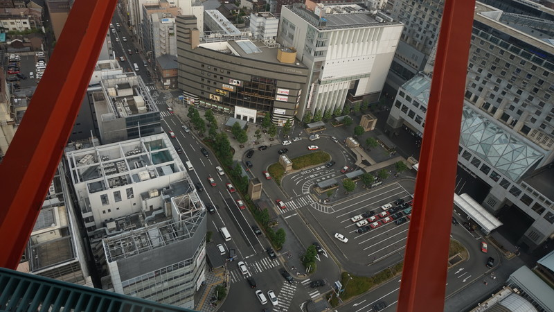 before heading for Kyoto Station