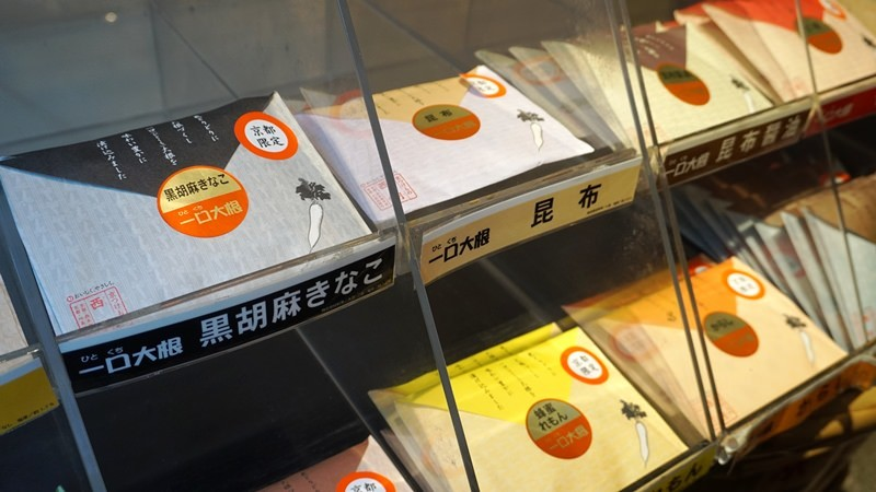 Bite-Size Daikon Radish