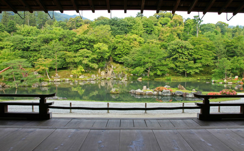 View The Sōgenchi Garden