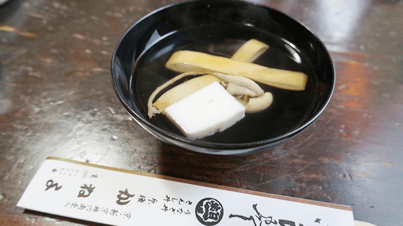 Kimosui