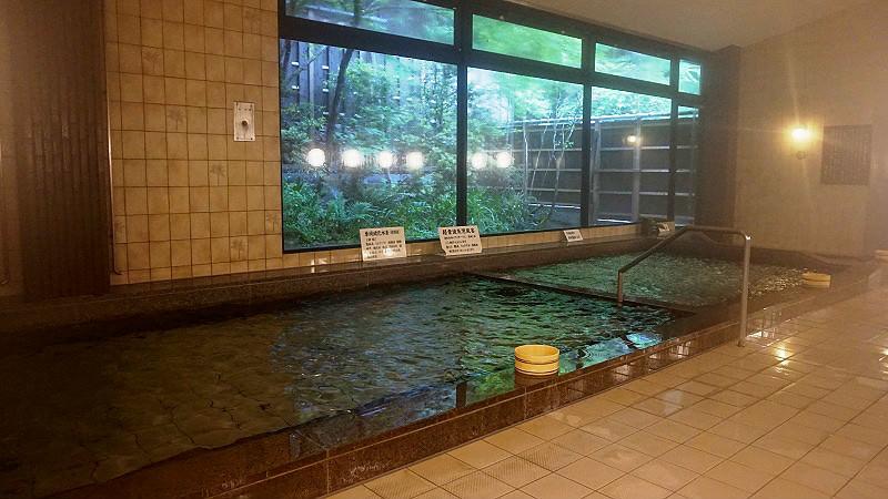 Inside bath