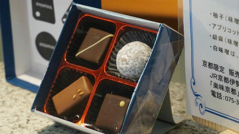 Le martin de miso Chocolates