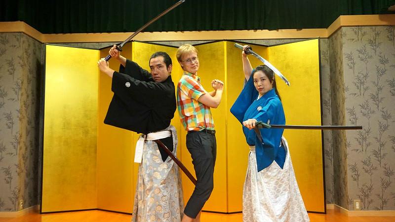 Samurai Kembu experience