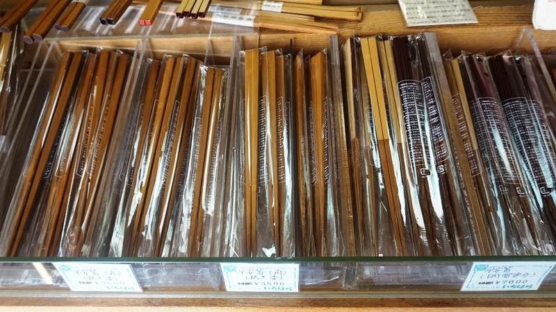 Heian chopsticks made with Ma-bamboo