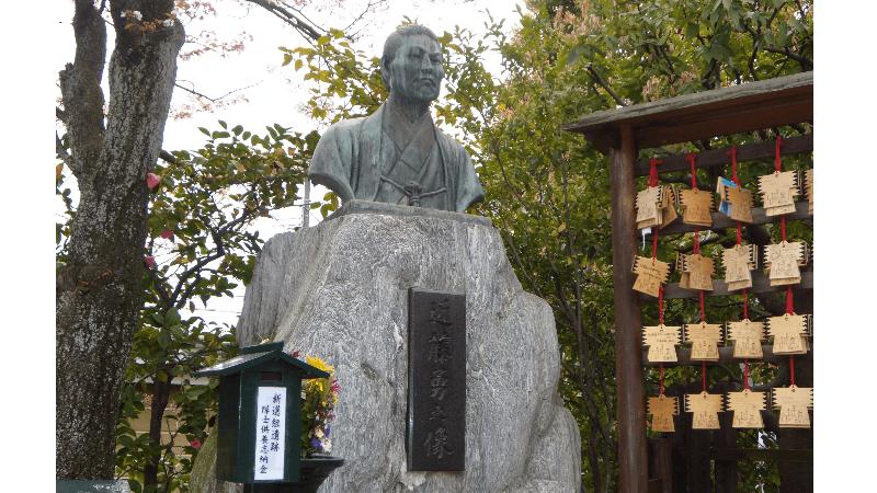 Mibu-zuka