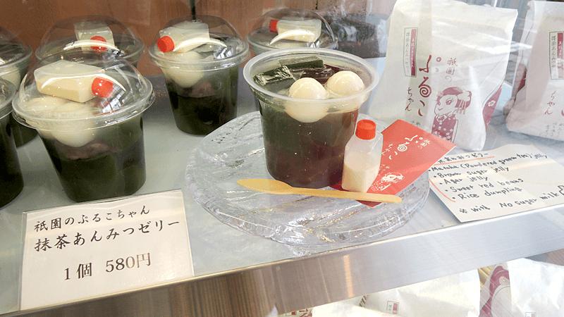 Matcha anmitsu jelly