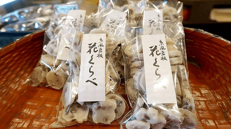 花競(Hana kurabe)